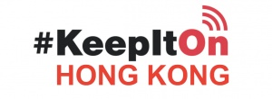 #KeepitOn: Joint letter on keeping the internet open and secure